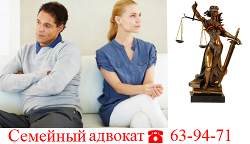 Семейный юрист, адвокат Петрозаводск