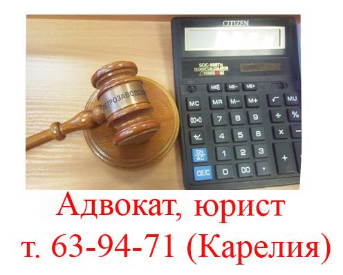 кредит петрозаводск, банк коллекторы банкротство