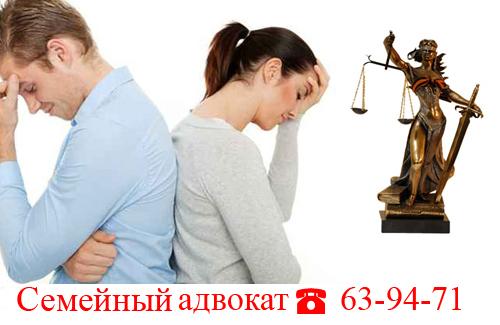 семейный адвокат юрист Петрозаводск