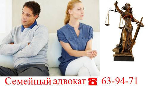 <b>адвокат</b> по семейным  спорам петрозаводск
